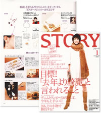 2008年1月号 Story