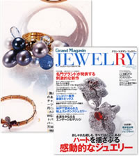 2006年 Grand Magasin JEWELRY