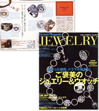 2007年 Grand Magasin JEWELRY